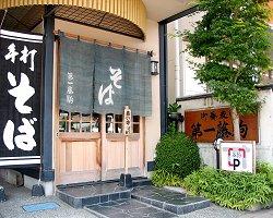 d-fujikoma2