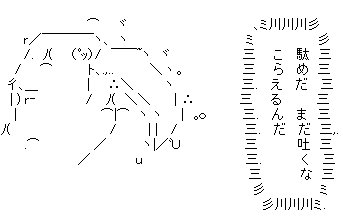 201503032045