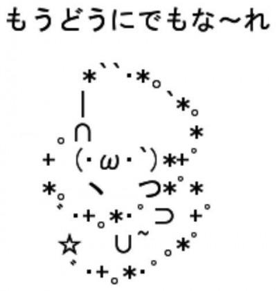 201505300853