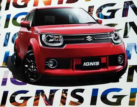 スズキ イグニス試乗記!素性の良さを感じる小型SUVは高評価な件