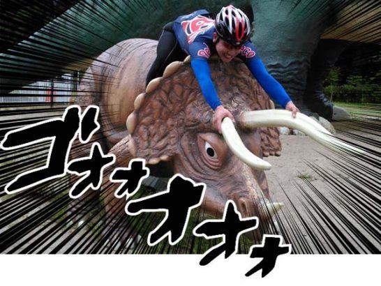 いわきでポタリング!ロードバイクで恐竜系珍スポットを巡った件