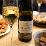 年末年始は酒がうまい!今年飲んで気に入ったワインを紹介する件