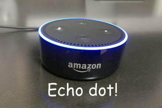 未来キター!話題のAIスピーカー、Amazon echo dotを使ってみた件