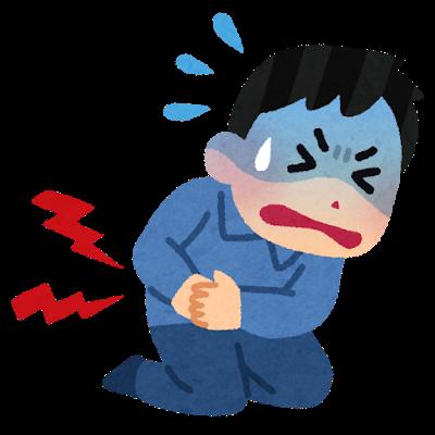 【悲報】ワイ急性虫垂炎になる!こんな症状の時は気をつけろの巻